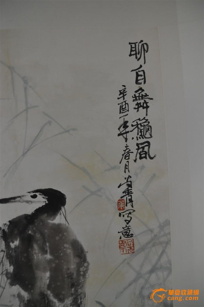 中国美院教授叶尚青教授