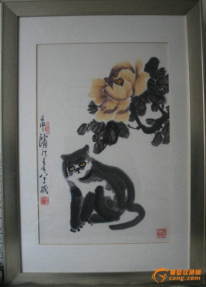青岛已故老画家宫滨汀精品《牡丹》
