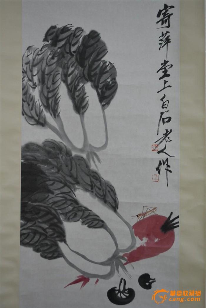 滨海郭林亚画作