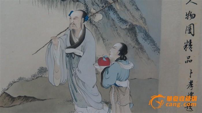 近现代 > 陈缘督人物画