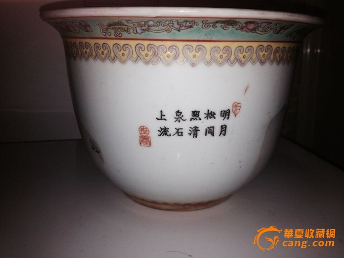 7080年代景德镇手绘山水花盆