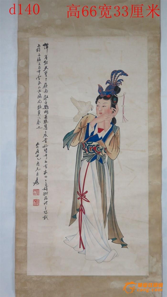 张大千古代立轴图美女小说重生京城美女第一_张大千古代立轴图美女图片