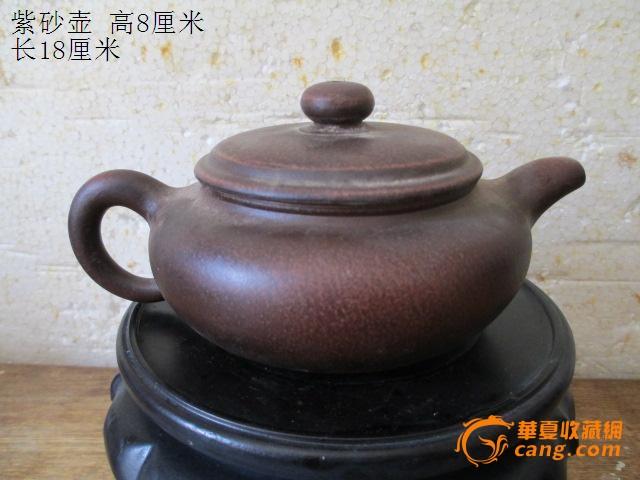 紫砂 顾景舟 茶壶