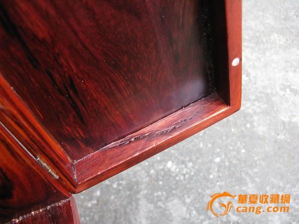 白酸枝长方形素面盒子,花纹炫丽(#2)