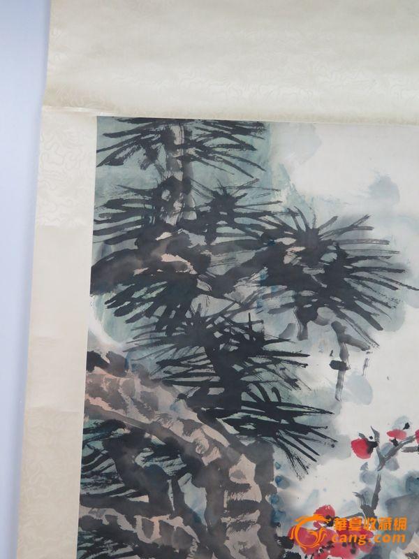 关山月的松树画