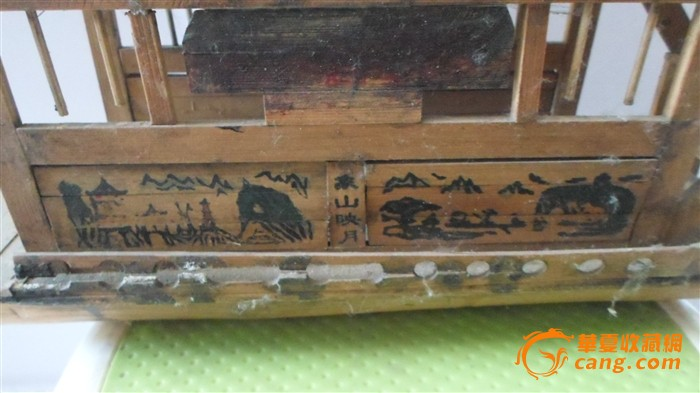 干竹子马克笔手绘图