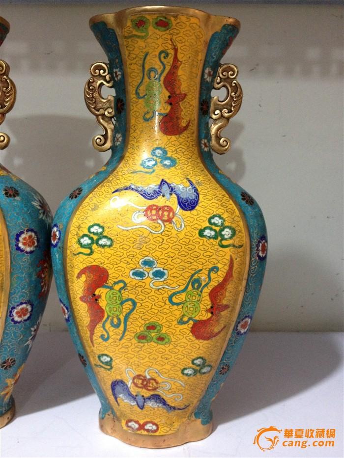 景泰蓝 双耳 赏瓶