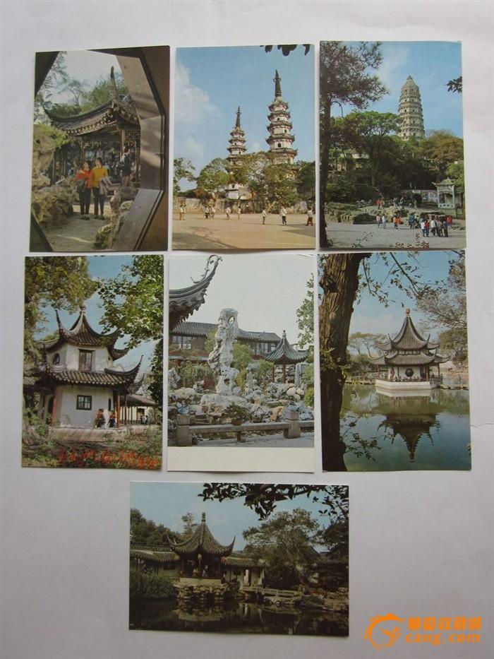 苏州明信片