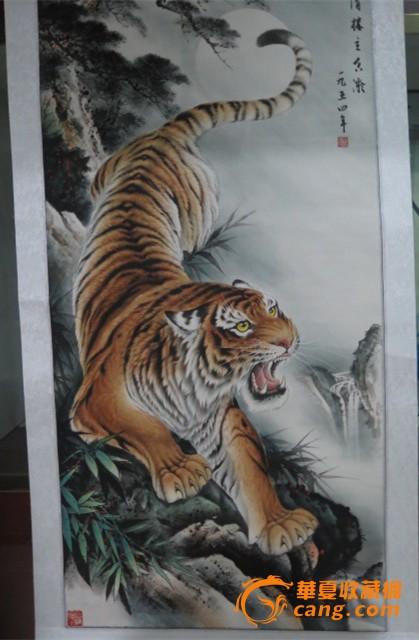 方大中绘下山虎画图片
