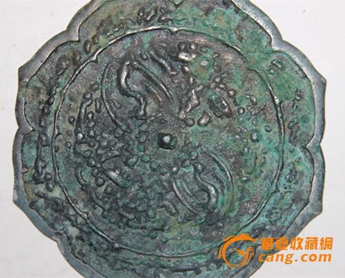 地摊 铜器 青铜 > 八棱花纹铜镜