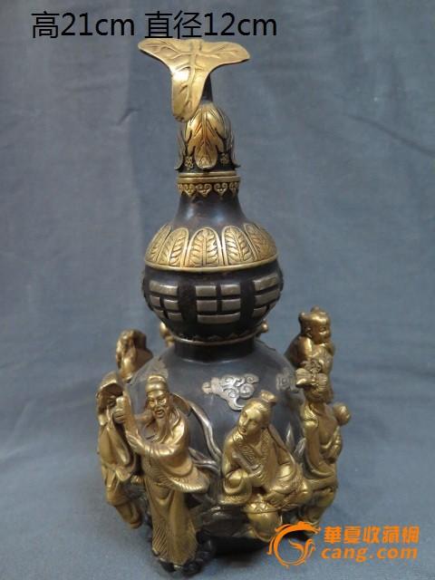 铜鎏金八仙过海葫芦瓶