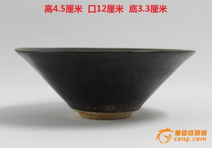 吉州窑雪花碗
