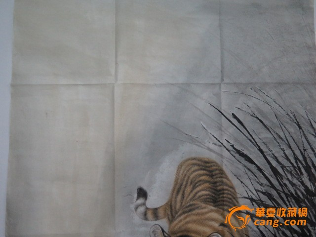 冯大中下山虎画心图片