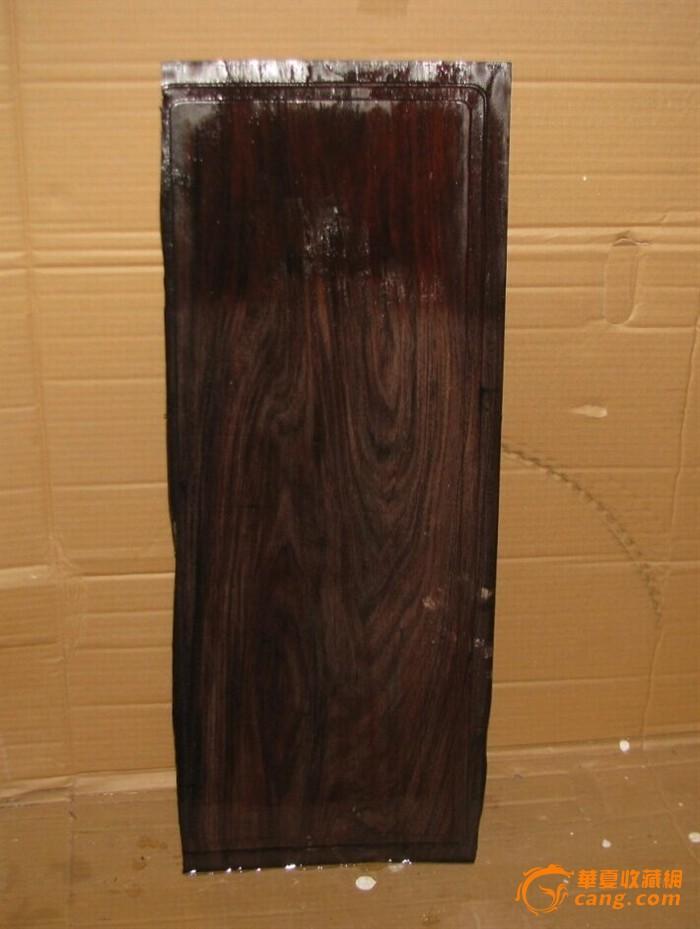 老红木大板