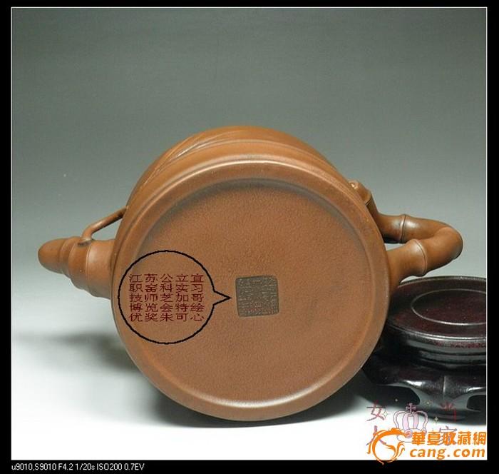 精品收藏/台湾回流/宜兴紫砂90年代老壶/大竹段700cc