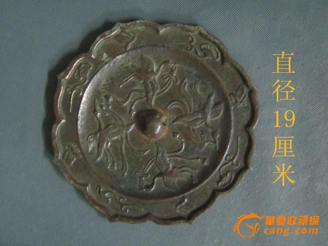 唐代花边青铜镜