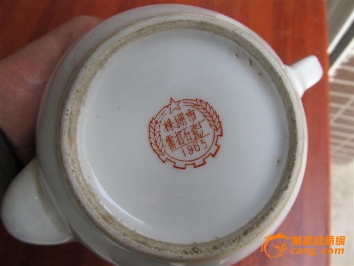 【老货专卖】全品60年代手绘花卉茶壶