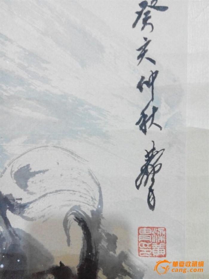 仲秋行图(包真)