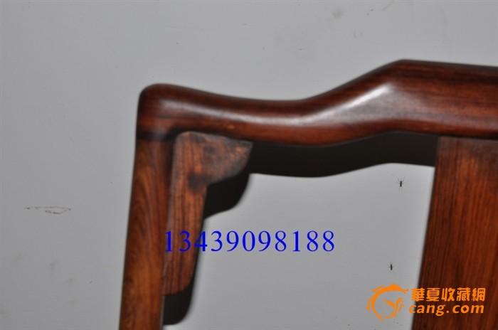 明清古典实木家具海南黄花梨官帽椅带脚踏一套九龙家具城图片