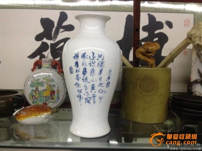 大师李庆章手绘山水瓶