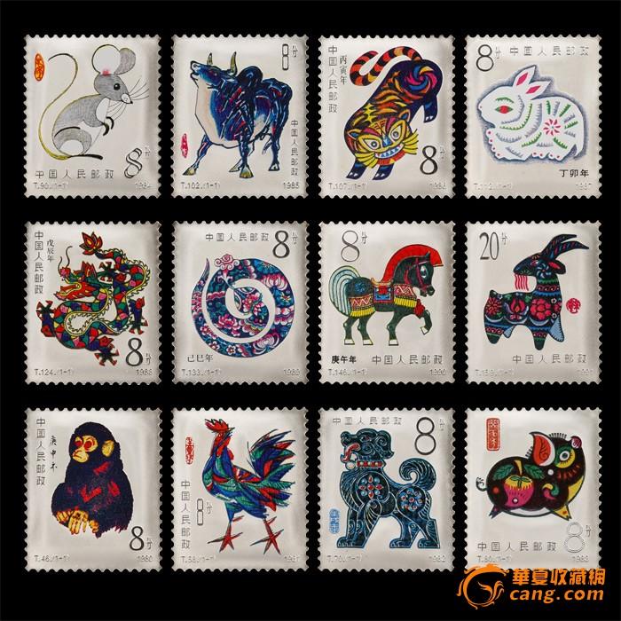 中国邮政首轮十二生肖邮票银砖 999纯银打造