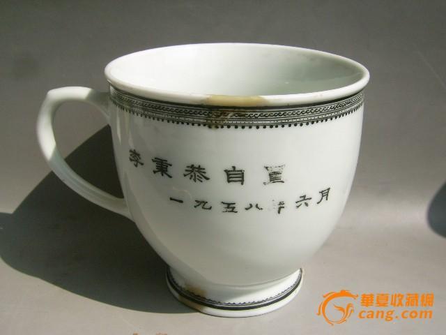 花鼓戏采茶调民间小调简谱图片分享下载