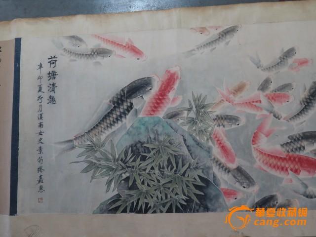 清代宫廷画家缪嘉惠百鱼图