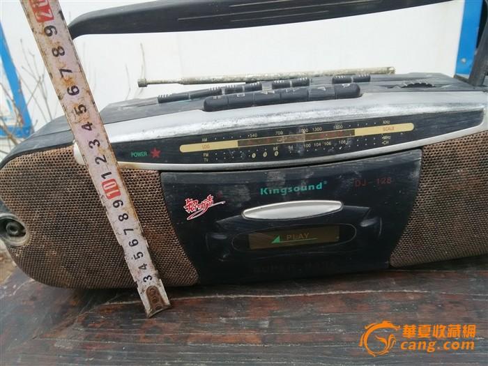 天津广播器材厂收录机电路图