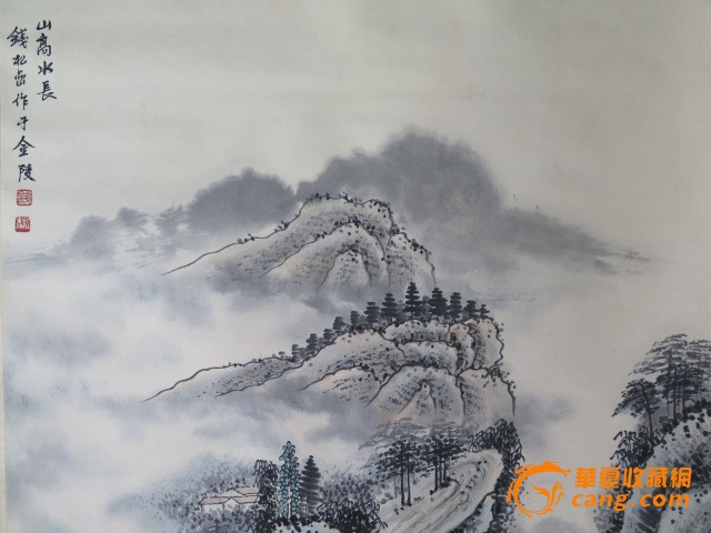 高山水风景照片