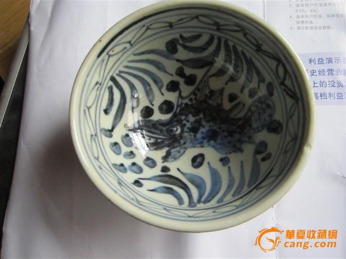 明代青花桂鱼缠枝花纹碗