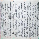 陈龙草书小8尺宣纸软片