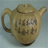 蜀山陶业合作社款段泥柿子壶