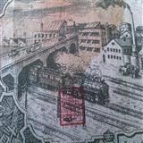 第一套立交桥20元纸币