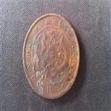 广东省造光绪元宝当十铜币