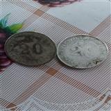 广东,广西两个银毫子做成的扣子