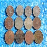 伪满铜镍币12枚