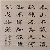 欧楷书法2图片
