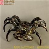 清代老铜制厚重皮壳好包浆全品八方来财螃蟹摆件