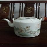 光绪绛彩茶壶