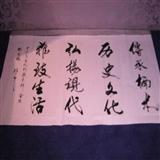 剪纸艺术家段淑娥作品选 - gxw2578535 - gxw2578535的博客
