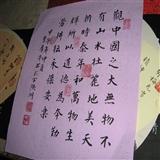 实力派特色隶书书法家吴志安金刚经9米长卷等 - gxw2578535 - gxw2578535的博客