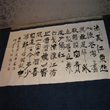 世界书法大赛铜奖得主赵一及女儿赵仙(中国书协会员)作品