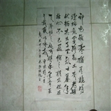 中国书法名家郭新稳作品---临兰亭序 - gxw2578535 - gxw2578535的博客