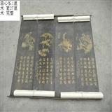 铜板 梅兰竹菊 四条屏 挂牌