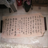 汉代铜鎏金舞女--珍贵藏品 - gxw2578535 - gxw2578535的博客