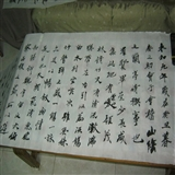 中国书法名家郭新稳作品--五虎图 - gxw2578535 - gxw2578535的博客