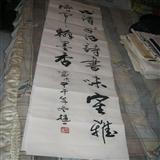 世界书法赛铜奖得主赵一书法作品4幅 - gxw2578535 - gxw2578535的博客