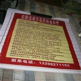 中国书画艺术创造者名家著名书画家郭新稳作品--梅兰菊竹