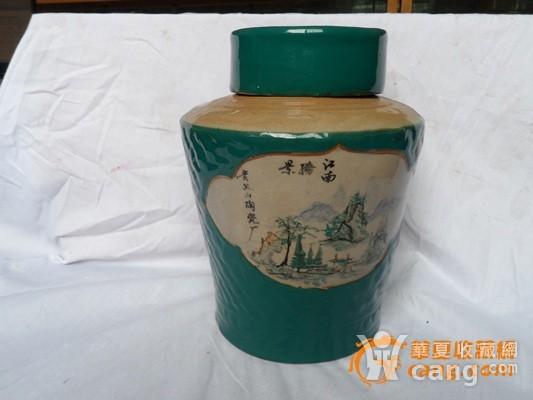 贵政山茶叶罐老罐图片